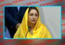 Modi government gets a big shock Harsimrat will resign from cabinet against agriculture ordinance news delhi harsimrat kaur resigns as union minister