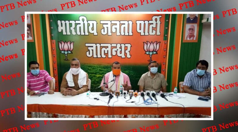 Captain Sarkar is being blamed by the BJP for raising its voice against liquor mafia, corruption and scams Jalandhar
