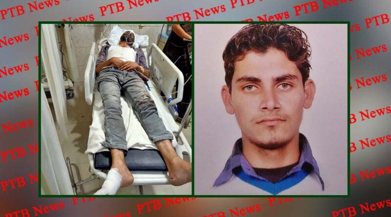 Big news from Punjab, police registered a case on four including the owner of KDM Hospital in Hoshiarpur Punjab Dr. Arvind Kumar