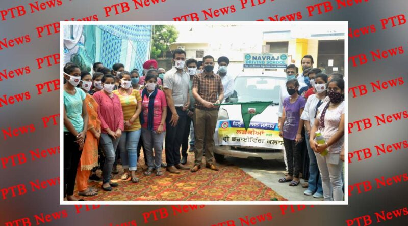 District Collector Jalandhar Ghanshyam Thori launched free driving education camp for girls