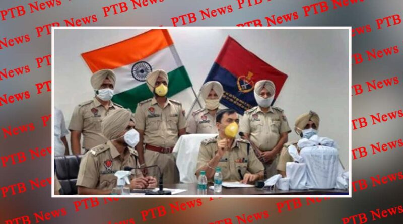 Punjab Police got a big success Batala Police arrested three drug smugglers including heroin near 4 kg 557 grams Punjab
