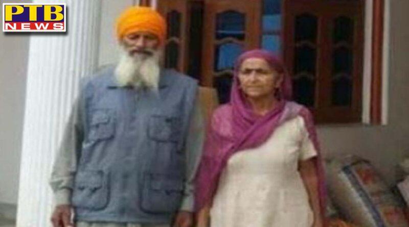 sultanpur lodhi elderly couple murder kapurthala Punjab