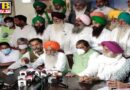 announcement of farmers organizations chakka jam across the country on 5 november Punjab