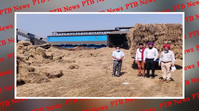 'Earn, don't burn'-Farmers make money by selling paddy straw to the power generation plant DC ghanshyam Thori