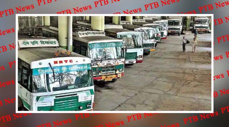 dharamsala second accuse of hrtc paper leak surrendered in kangra Himachal pardesh shimla PTB Big Breaking news