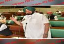 CM captain amrinder singh introduced bill against agricultural laws Punjab