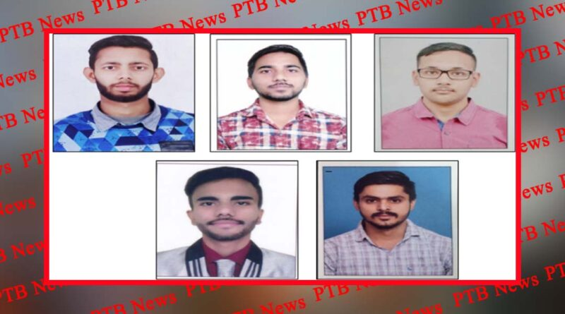 Placement of students of Mehr Chand Polytechnic College in Sonalika International Tractor Limited