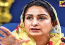 central government bent on squeezing punjab harsimrat kaur badal bathinda Punjab