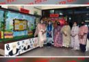KMV College Jalandhar Inaugurates New Display Board in the Library