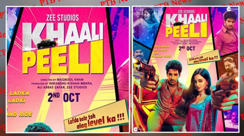 Film review khaali peeli review ananya panday ishaan khatter film is full on masala entertainer PTB Big Breaking News