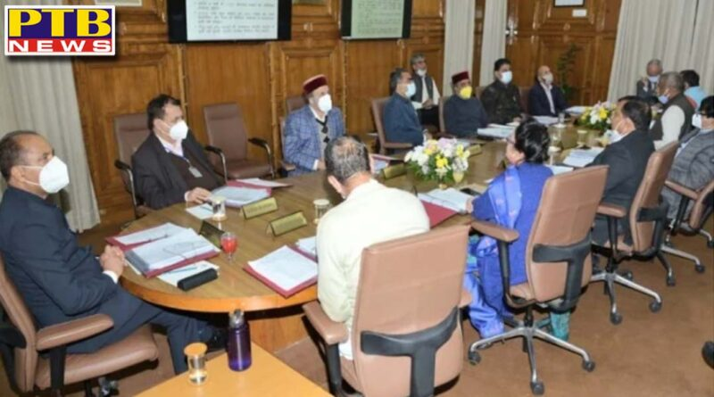 himachal cabinet meeting decisions today night curfew in four districts educational institutes remain closed till 31 december