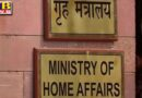 ministry of home affairs issues fresh guidelines for surveillance containment and caution