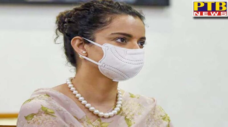 Bombay High Court gave a big blow to BMC This big decision pronounced in favor of Kangana ranaut