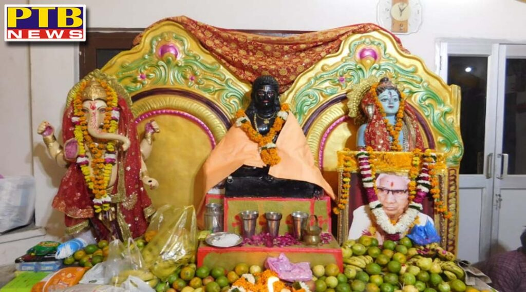 The 33rd death anniversary of Bardi Bibi Ram Pyari Ji was held at Shri Siddha Baba Balak Nath Temple at Phagwara Gate