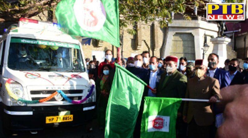 Himachal Chief Minister Jairam Thakur flagged off medical mobile unit Jeevan Dhara Himachal Pardesh Shimla
