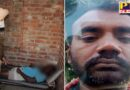 Sensation spread in this area of Jalandhar Unidentified assailants massacred a man with sharp weapons Punjab
