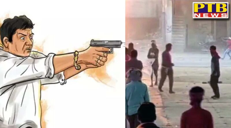firing between two groups of farmers which injured many police administration officials are at spot madhya pradesh muraina