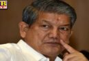 Punjab Congress in -charge Harish Rawat'sbig announcement, farewell to politics?