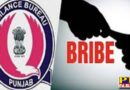 Vigilance raided Jalandhar collector office Patwari arrested red-handed taking bribe Jalandhar Punjab PTB Big Breaking News