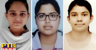 KMV College Jalandhar Priti Bags Top Position in B.Com Semester II Results