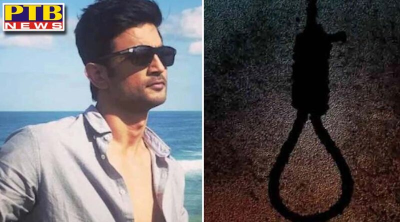 Sushant Singh Rajput fan commits suicide was too disappointed with सीबीआई investigation in matter Mumbai Maharashtra