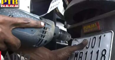 If your vehicle does not have high security number plates Changes will not be done in RC document of the vehicle