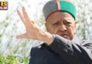 notice to former cm virbhadra singh Himachal pardesh and heavy penalty imposed for not vacating kothi shimla