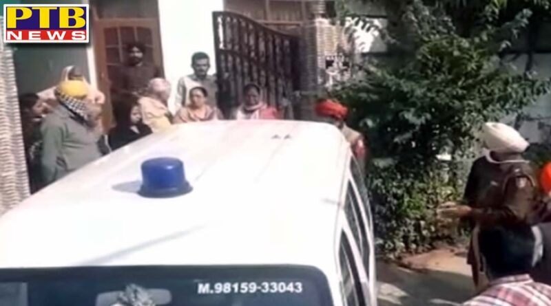 wife of retired inspector of Punjab police commits suicide by calling live with son Spread sensation Jalandhar