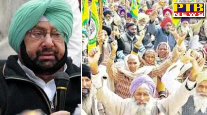 farmers obeyed captain appeal from november 23 to remove dharna from the rail track Chandigarh Punjab cm captain amrinder singh