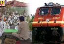 big news train services going to be restored in punjab railway issues notification