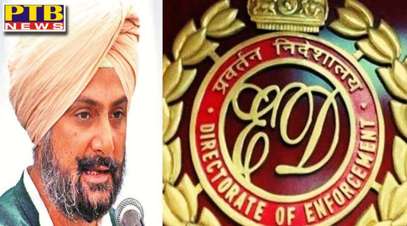 cm arrives at ed office with lawyer in case of disproportionate assets son of ranindra singh