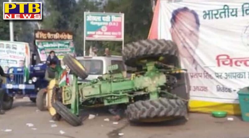 farmers tractor rally tractor accident during stunt on chilla border