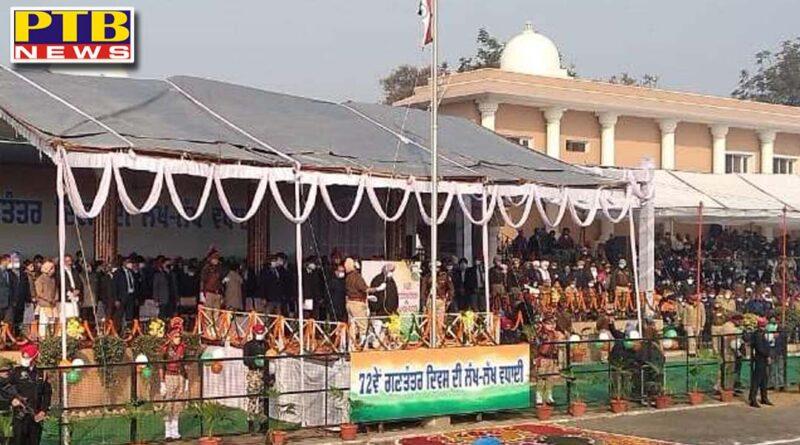 On Republic Day, Punjab Chief Minister Captain Amarinder Singh hoisted the tricolor flag in Patiala celebration programme in republic day 2021 in punjab