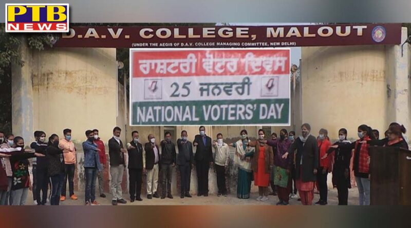 National Voters Day celebrated in DAV College Malout Punjab