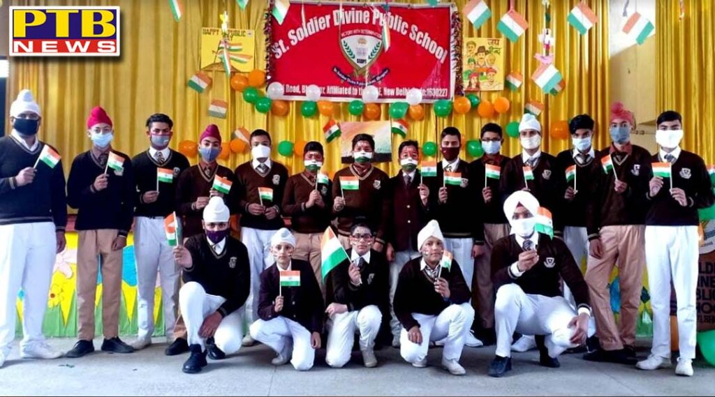 Republic Day celebration by Various Schools and Colleges of St Soldier Group of Institutions Jalandhar