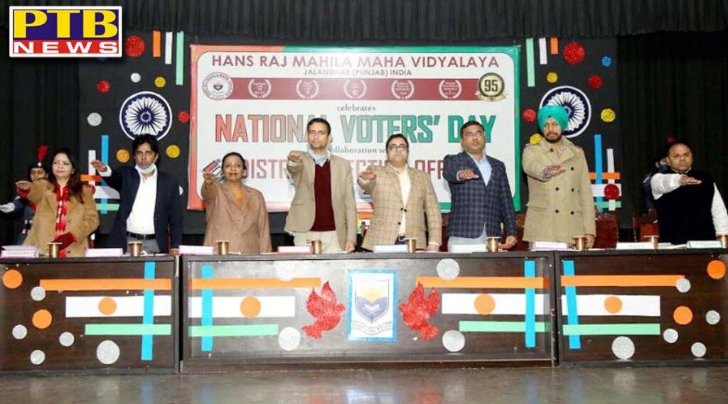 National Voters' Day 2021 Celebrated at HMV College Jalandhar