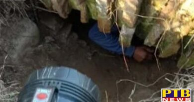 100 meter long tunnel found in pathankot of punjab police engaged in investigation