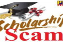 himachal 3 partners set up fake educational institutions to grab scholarship grab 30 crore in the name of 8800 students
