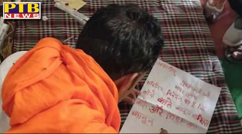haryana more than 100 farmer wrote a letter with blood to pm narendra modi kisan aandolan