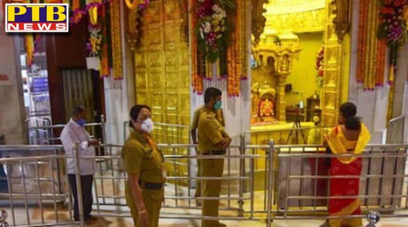 aurangabad mumbai siddhivinayak temple stops offline darshan amid coronavirus cases surge in maharashtra