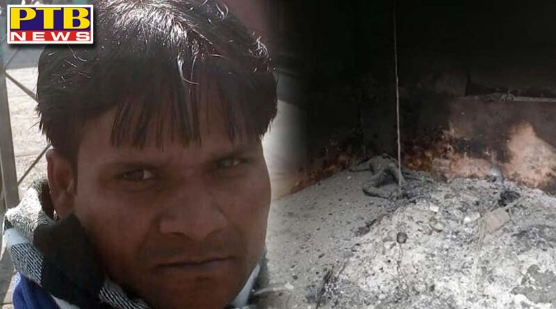 Jalandhar the body of a young man found in a burnt condition in the room