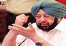 punjab may have night curfew cm Captain Amrinder Singh issues these instructions