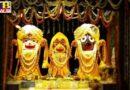 devotee donated jewelry of worth 2 crore in jagannath puri mandir