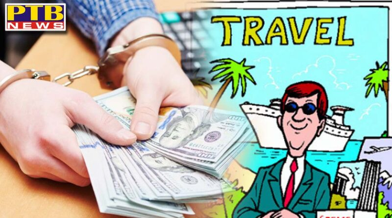 travel agent Hoshiarpur with pwd worker cheated 15 lakh on the pretext of sending the couple and their son and daughter to canada jalandhar Punjab