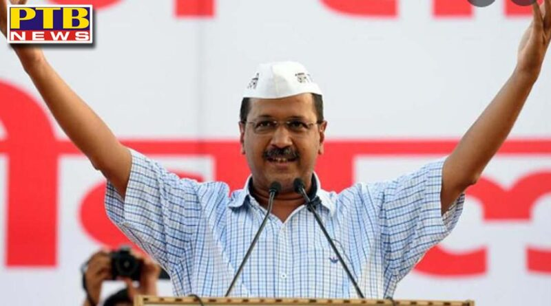 AAP Party wins 4 seats in MCD by elections while congress win 1 seat delhi