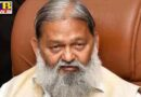 Haryana Health Minister Anil Vij said - I do not need a vaccine