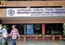 no change in interest rate of epfo know how much interest will be received this year delhi