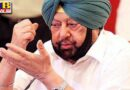 cabinet gives the go ahead to amend the punjab excise act 1914 those who sell poisonous liquor can be imprisoned