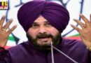navjot singh sidhu met media after long time and attack captain amarinder government again chandigarh Punjab