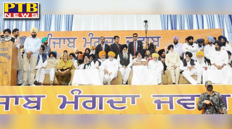 Thousands of people gathered under the banner of Punjab Mangda Jawab arrestedSought answers from the Chief Minister Sardar Sukhbir Singh Badal announced to launch Lok Lehar from 12 March 2021 Punjab